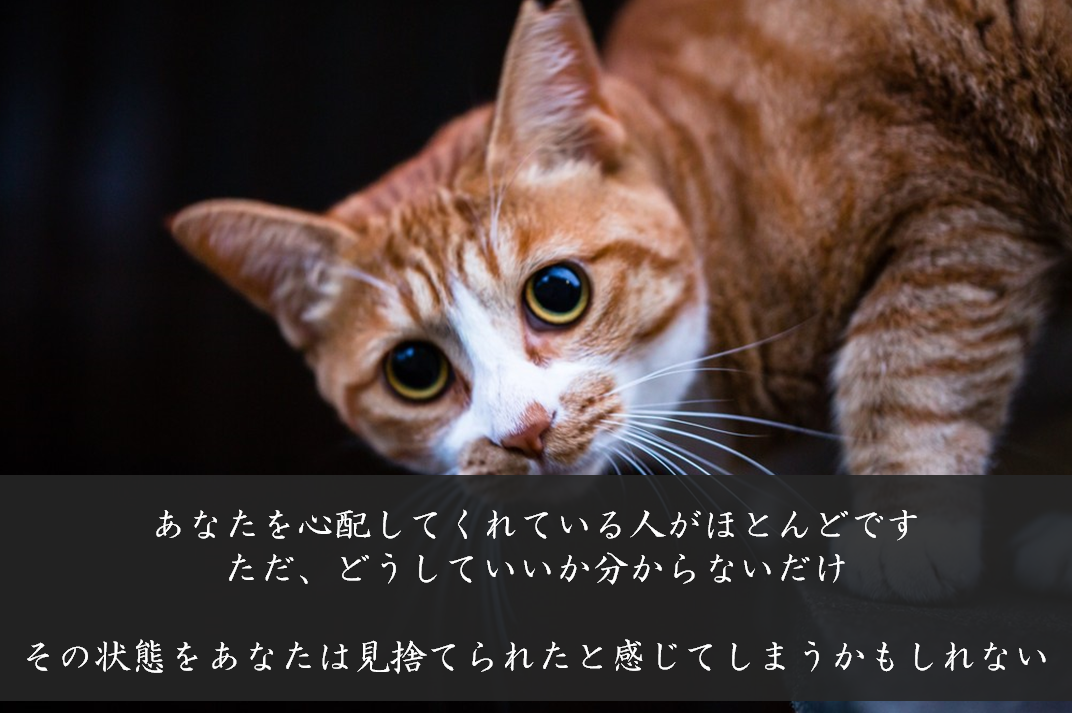 huan_hanareru_sinnpai