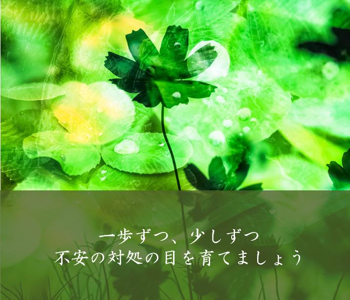 huan_taisyonome