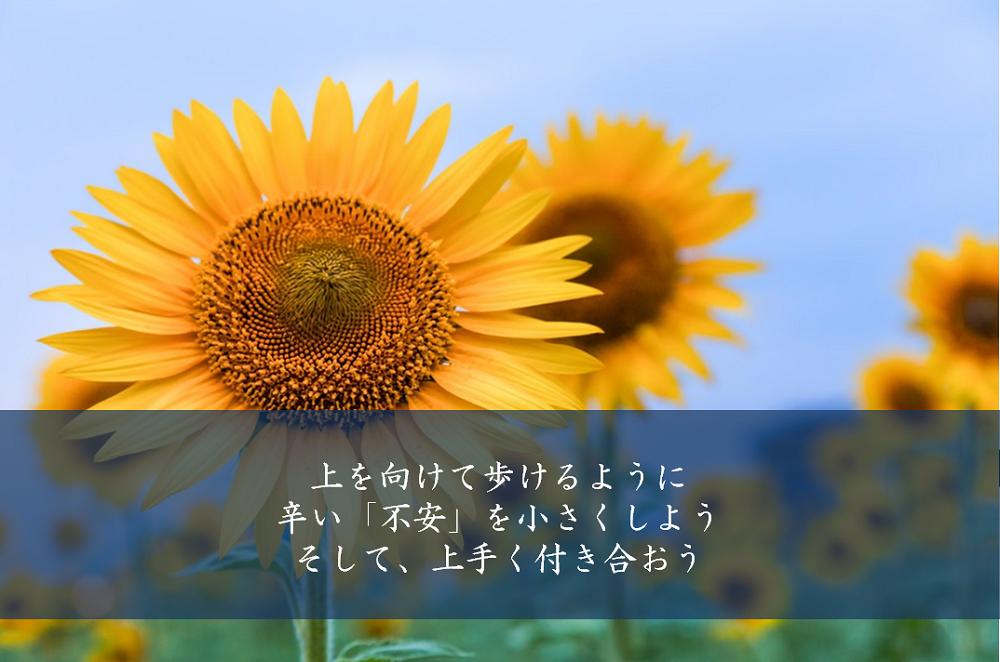 huan_ue