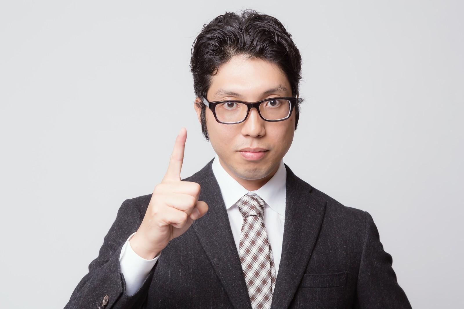 まず第一にやることをレクチャーしようと人差し指を立てている金魚みたいな男