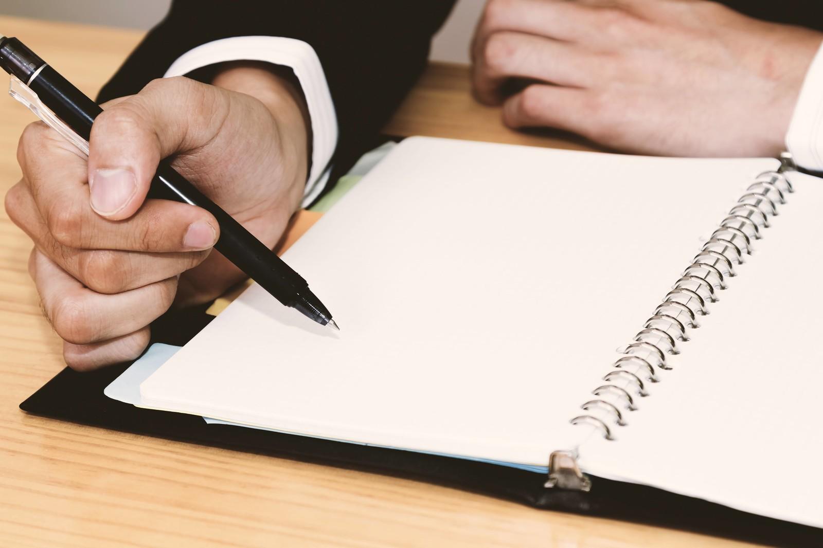 証拠をなんでも書き込める魔法のノート