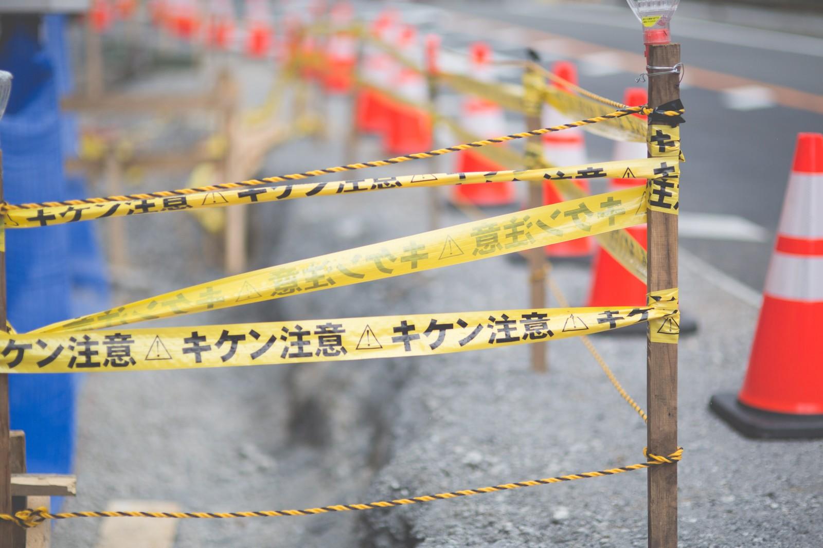 これでもかってくらい危険な場所を示す黄色いテープが張られている危険地帯