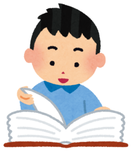認知行動療法を一生懸命に勉強するほんわか少年