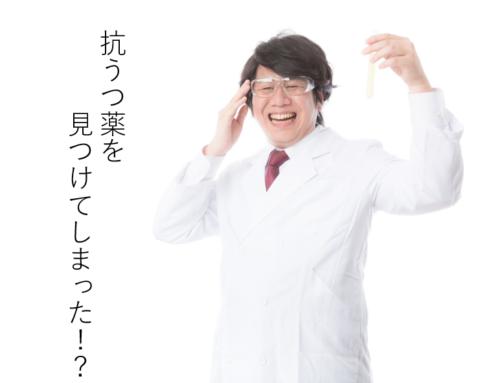 薬を見つけて笑顔の医師